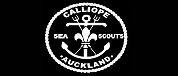 calliope sea scout complaint number